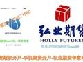 宜昌期货开户-宜昌最专业的期货公司-宜昌期货开户李总图片