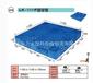 上海厂家生产销售网格田字托盘,可堆码使用