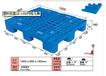 厂家直销上海力卡塑料托盘,塑料折叠箱,塑料卡板箱,垃圾桶