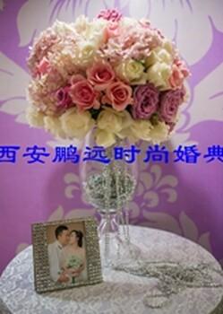 西安市南郊婚庆策划套餐,鹏远婚庆公司