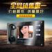 可视电话机家用一键视频通话家庭可视电话探视系统视频电话机