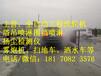 顺耀SY-50工地洗轮机工程洗车台厂家直销面向上饶