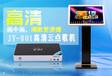 深圳佳音点歌机厂家直销JY-801高清标准版点歌机3000G主机家庭ktv点歌机卡拉ok三合一体机
