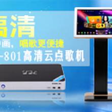 深圳佳音点歌机厂家直销JY-801高清标准版点歌机3000G主机家庭ktv点歌机卡拉ok三合一体机图片