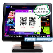 供应深圳佳音高清点歌机无线wifi手机点歌机机顶盒卡拉ok三合一体机图片