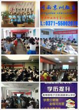 2017年河南护士资格证报名考试培训班