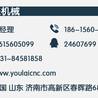 河南省卫辉市全自动真空吸塑覆膜机,质量好不好