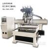 黑龙江省海伦市四工序换刀雕刻机,厂家直销现货特惠