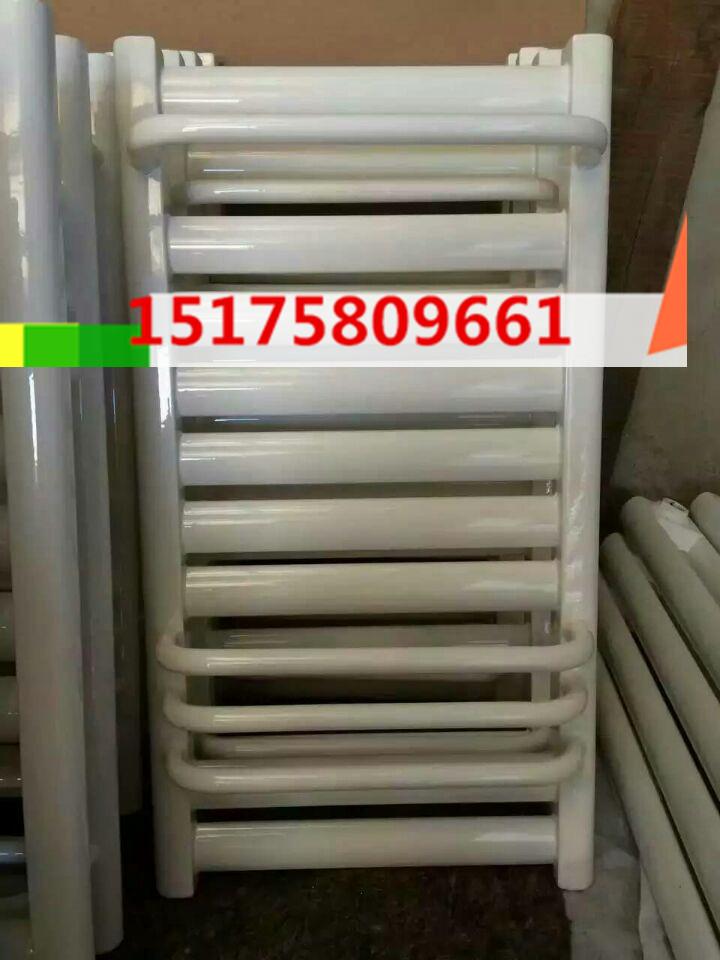 钢制卫浴散热器热销卫浴小背篓散热器gwy钢制卫浴暖气片厂家