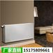 欧洲出口钢制柱式暖气片散热器钢制板式散热器铸铁散热片