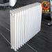 Q195钢制四柱暖气片散热器生产厂家加工钢四暖气片钢制四柱