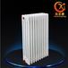 钢制弧型弧四暖气片散热器GZ4-900厚度2.5MM