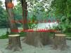 混凝土仿树干凳子仿木椅子仿木桌子组合式仿木桌凳