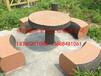 小型仿树皮桌椅户外水泥仿木桌凳仿木桌凳组合