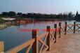 四川仿木栏杆水泥仿木栏杆大量生产
