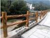 供应户外塑石栏杆,仿木护栏,混凝土仿木花箱