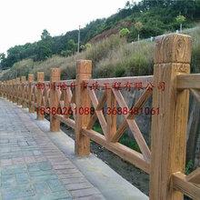 宜宾水泥仿木栏杆生产厂家,户外混凝土塑石仿木栏杆制作工艺流程图片