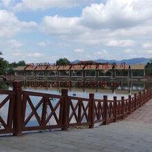 泸州水泥仿木栏杆生产厂家,户外混凝土塑石仿木栏杆制作工艺流程图片