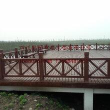 达州公园草坪仿木栅栏生产厂家,塑石仿树桩栏杆制作工艺流程图片