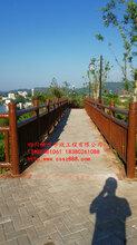 成都彭州市草坪护栏厂家、崇州市水泥仿木栏杆厂家图片