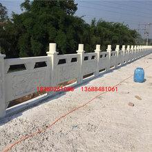 德阳驰升桥梁仿石护栏,铸造石栏杆,水泥护栏厂家图片