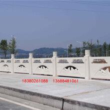 德阳驰升铸造石栏杆,水泥仿石栏杆,仿花岗石栏杆厂家图片