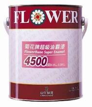 菊花牌4500超级油霸漆超级耐黄变白漆钢琴用漆钢结防腐漆图片