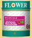 菊花牌沙胶漆3800