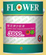 菊花牌沙胶漆3800图片