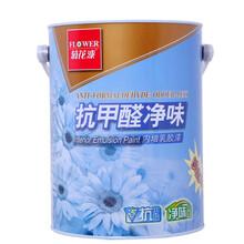 菊花抗甲醛净味乳胶漆图片