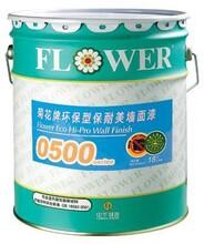 菊花牌环保型保耐美外墙乳胶漆0500图片