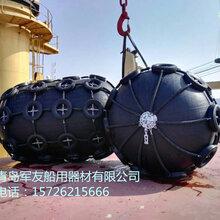 直销军友生产船用下水气囊,充气式橡胶靠垫