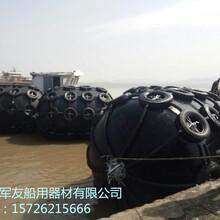 厂家直销码头橡胶护舷,防碰撞靠球