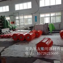 优质新型聚氨酯浮球,聚乙烯防碰撞垫。军友生产,安全放心