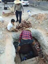 信宜地下管道漏水探测团队图片