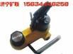 GYQD-98高铁起道器GYQD-98高铁液压起道器