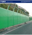 2016年汉威丝网新品大弧形声屏障防腐防尘高速声公路屏障