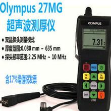美国奥林巴斯Olympus27MG超声波测厚仪价格优惠现货