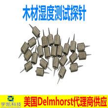 美国Delmhorst木材湿度计探针2497/A-100木材湿度测试探针