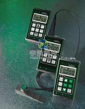 美国DAKOTA达高特MX-3/MX-5/MX-5DL超声波测厚仪