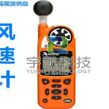 美國Kestrel5400手持濕球黑球風速儀NK5400氣象記錄儀圖片