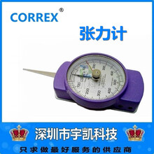 瑞士确力士CORREX张力测试仪500CNPKM图片