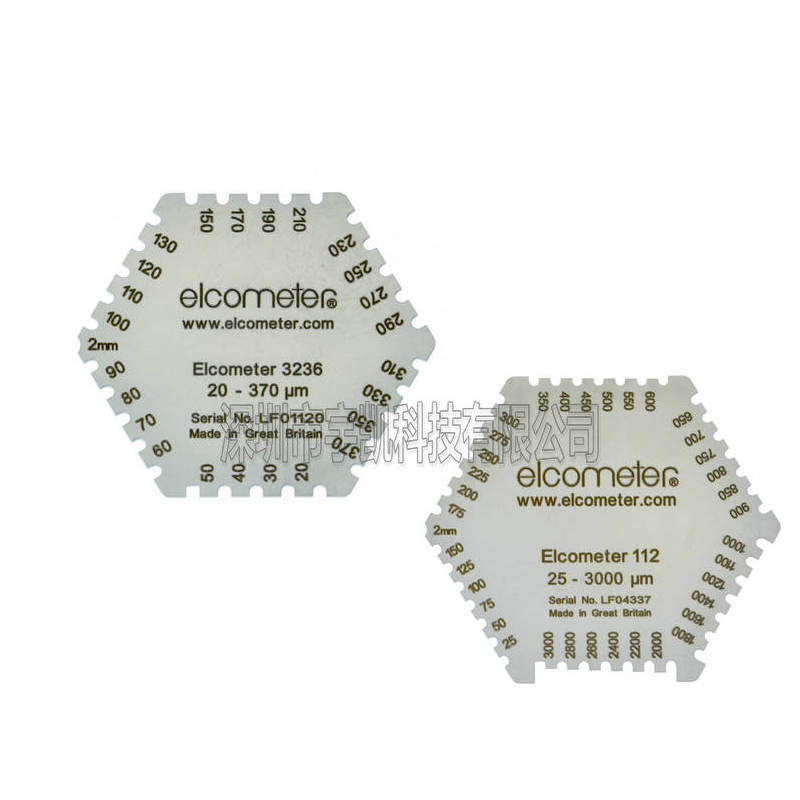 供应英国易高Elcometer112AL_3236湿膜测厚仪