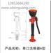 山东鑫广实验设备厂家供应紧急冲淋洗眼器台式单口双口洗眼器