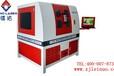 镭诺激光小幅面光纤切割机多种金属工艺品切割钢板激光切割机