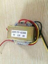 深圳-低频变压器-厂家图片