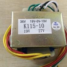 焊机变压器-全铜线图片