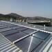供青海玉树热水工程和格尔木太阳能热水工程质量优