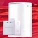 供青海海西热水炉和海东商用热水炉特点