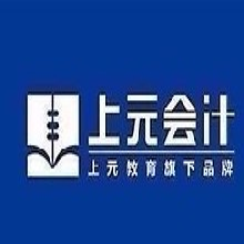 苏州太仓会计培训提升-太仓会计做账报税学习